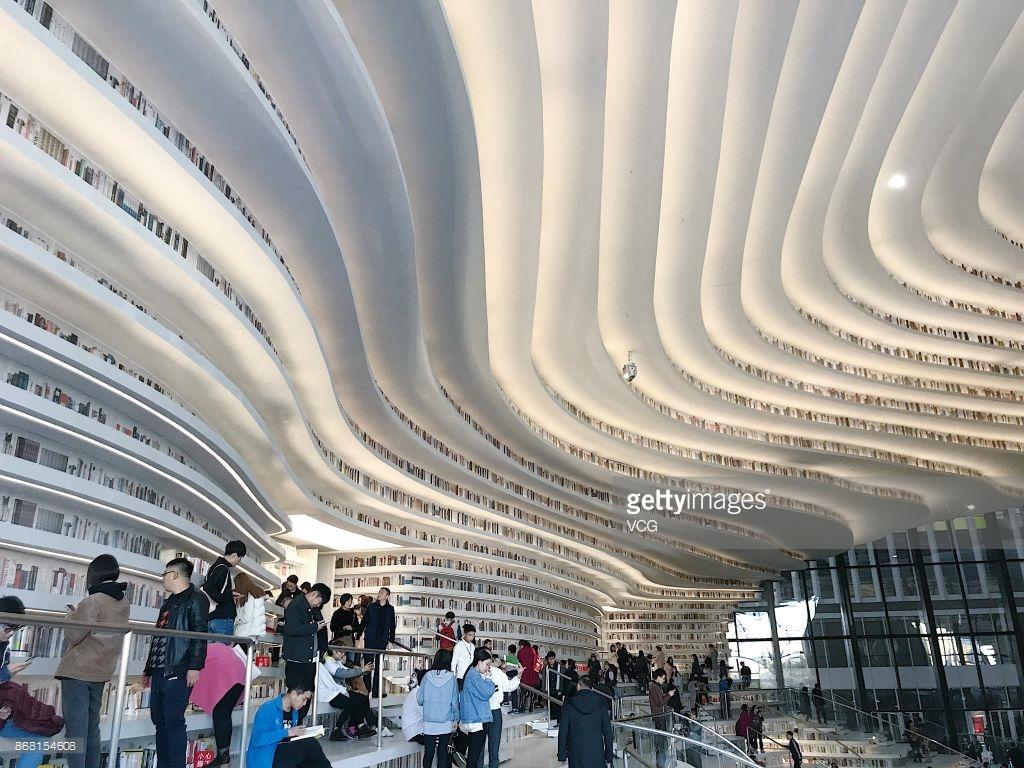 Фото самой крутой библиотеки в мире: в ней совершенно нет стен
