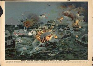 Вторая попытка японцев загородить выход из Порт-Артура.