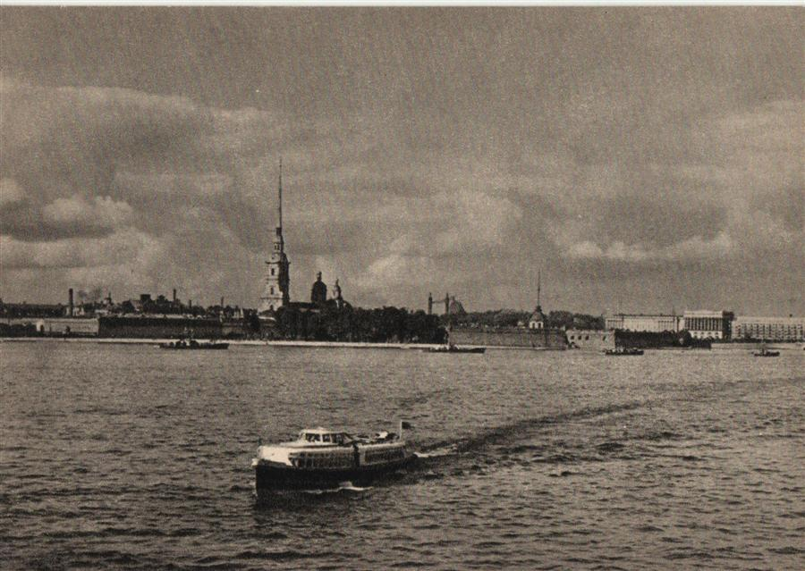 Ленинград в 59-м. Часть первая.