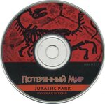 The Lost World. Jurassic Park (Лисы) 03.jpg