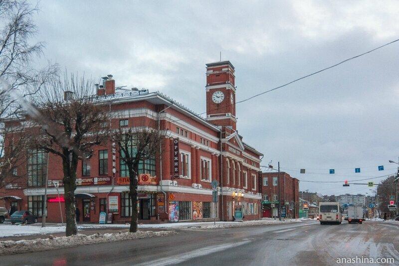 Здание камерного театра, Череповец