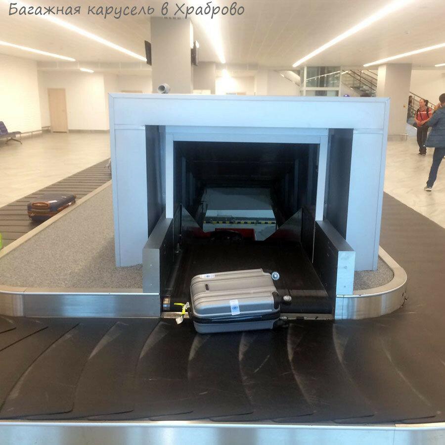 Вопрос к S7 Airlines по приоритетному багажу