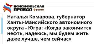 Бародинамика Шестопалова А.В. - Страница 5 0_1b5d33_ea907fe9_orig