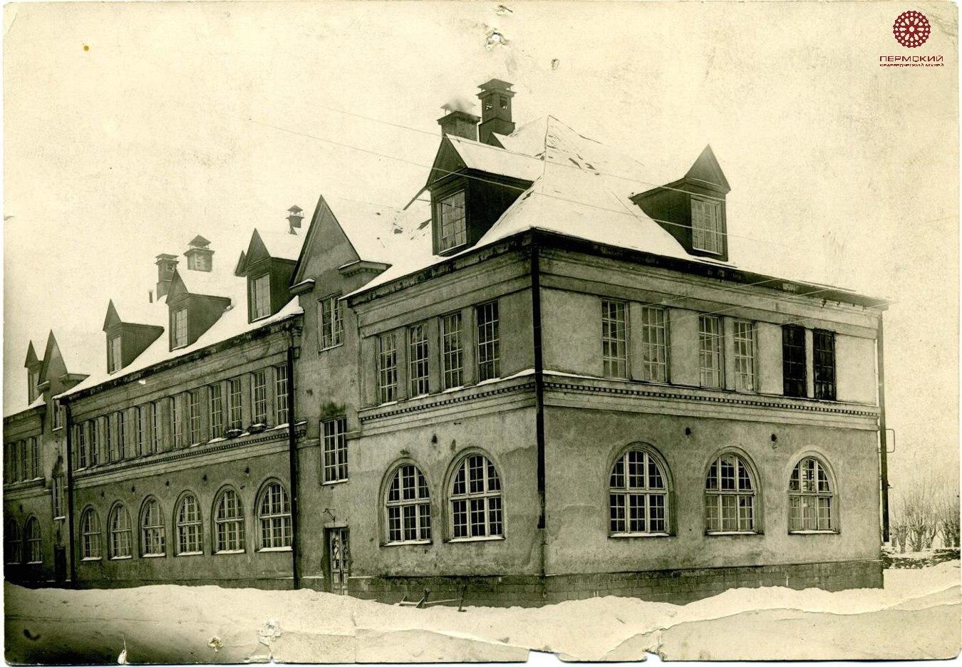 Здание геологического корпуса Университета