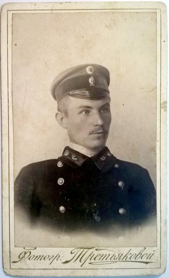 Портрет молодого человека. 1908