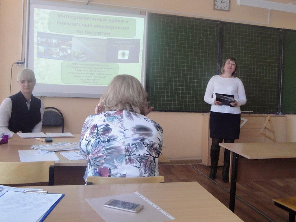 Рябовские педагогические чтения