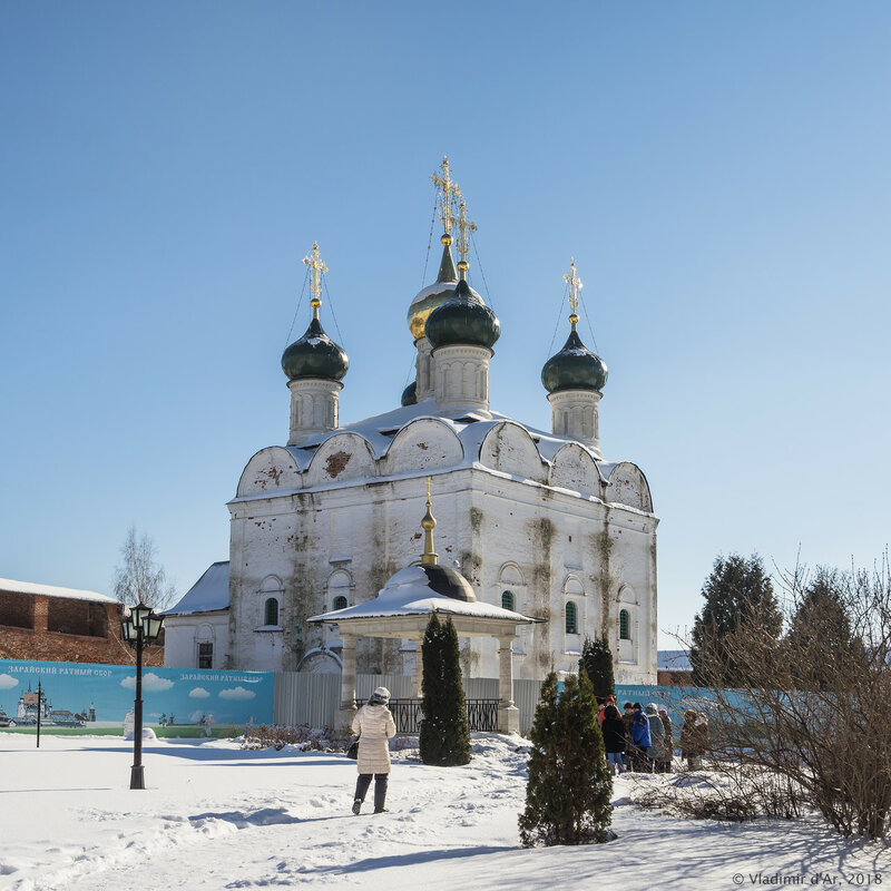 Собор Николая Чудотворца. Зарайский кремль.