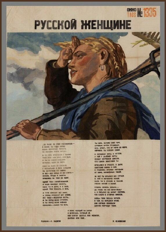 Михаил Исаковский, стихи о любви, стихи о войне