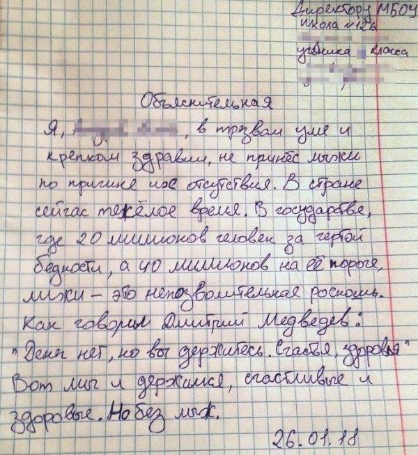 0_146d9f_2dbef12a_orig.jpg (600?653)