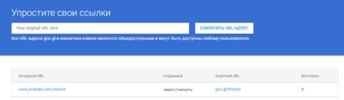 0 dd2bc 249ba48b L Как продвигать плейлист в Фейсбук и в Вконтакте