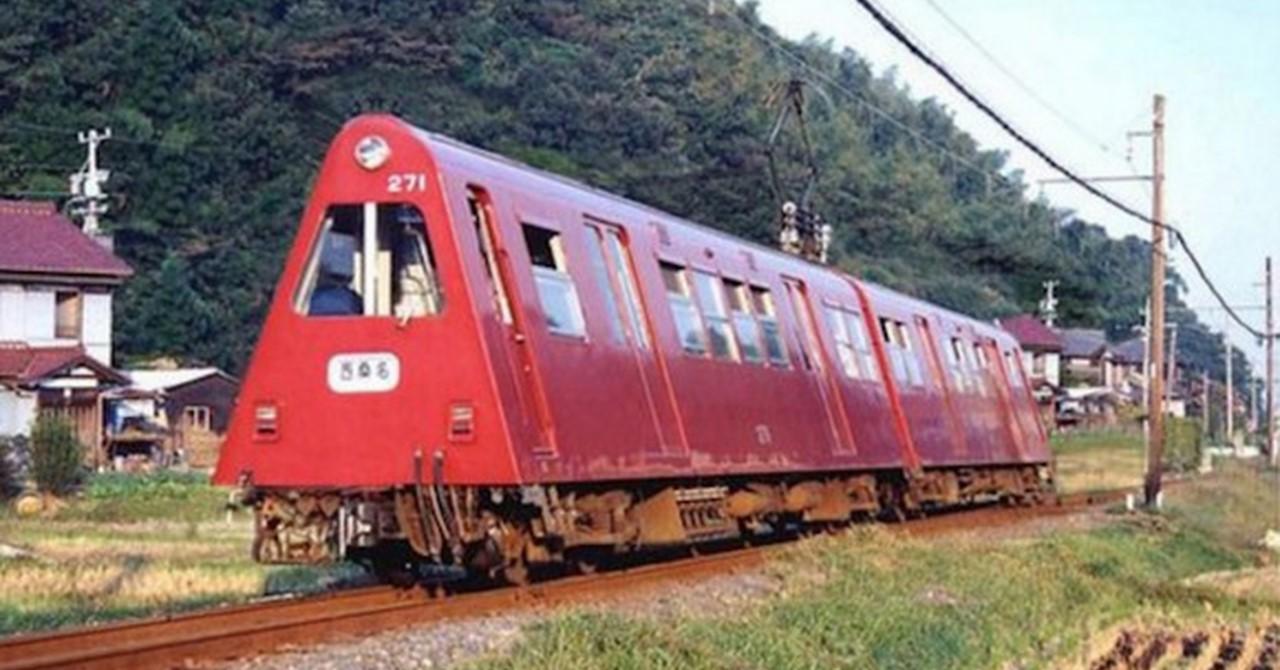Треугольный поезд