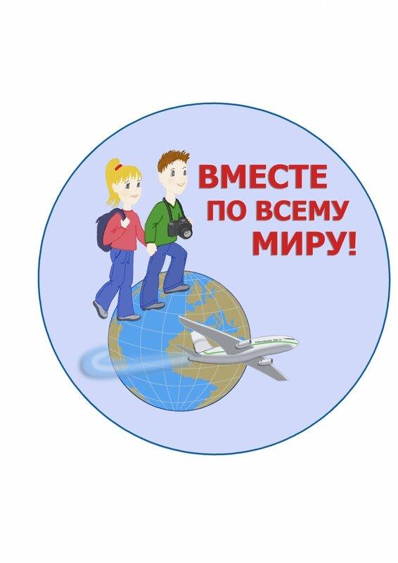 https://img-fotki.yandex.ru/get/769553/140132613.621/0_233d47_90ae6abc_XL.jpg