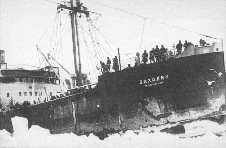 4 февраля ● в этот день началась Крымская (Ялтинская) конференция