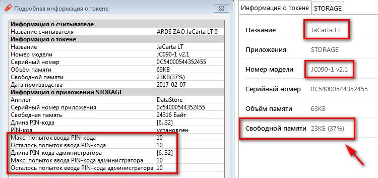 https://img-fotki.yandex.ru/get/769553/17100819.10/0_b9dbe_38e6bdaf_XL.png