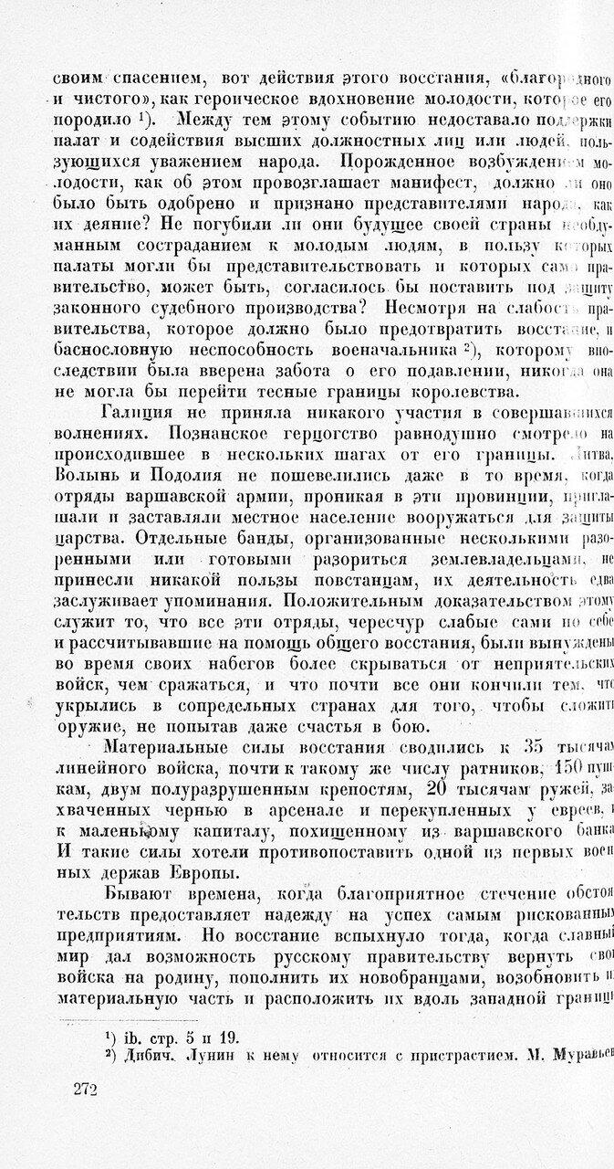 https://img-fotki.yandex.ru/get/769553/199368979.116/0_223f72_f47a6ba3_XXXL.jpg