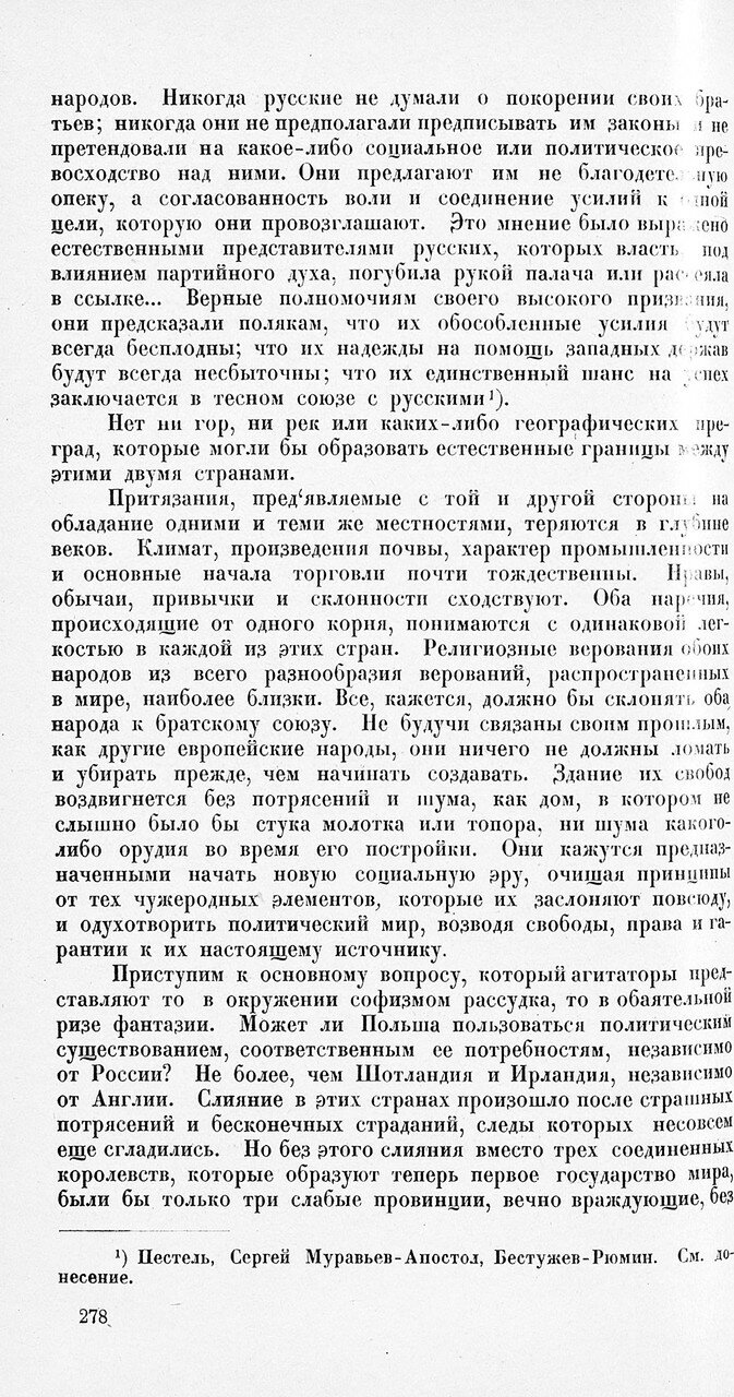 https://img-fotki.yandex.ru/get/769553/199368979.117/0_223f79_c973bb0e_XXXL.jpg