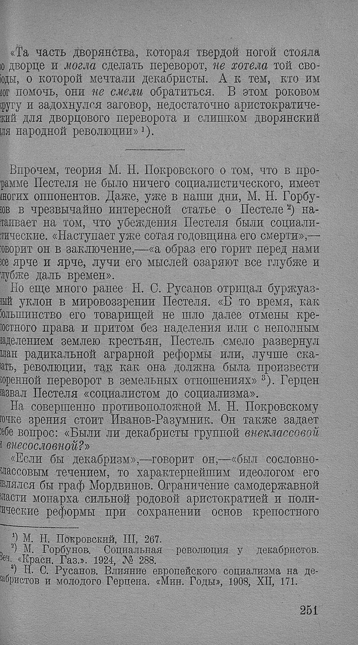 https://img-fotki.yandex.ru/get/769553/199368979.94/0_20f767_2ebdcacd_XXXL.jpg