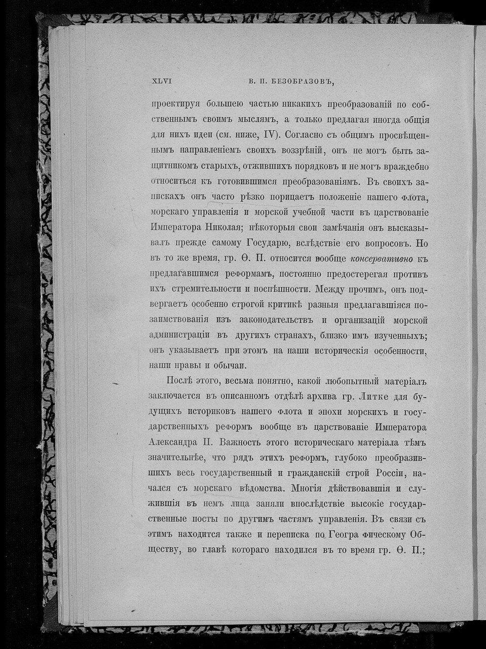 https://img-fotki.yandex.ru/get/769553/199368979.d2/0_21dd80_94aa446e_XXXL.jpg