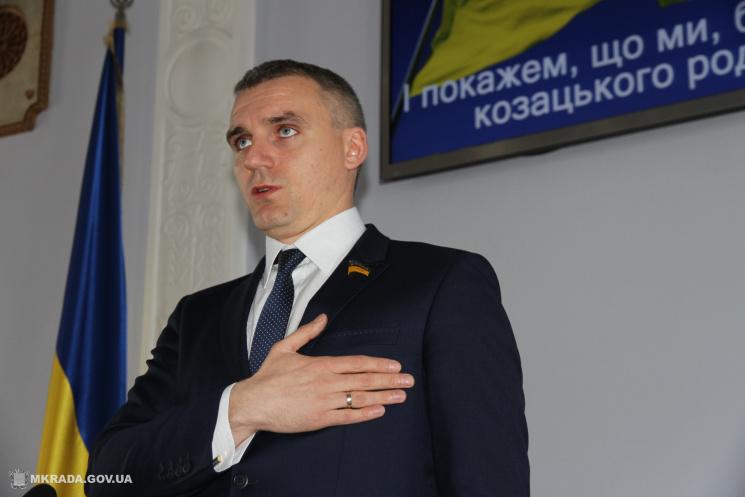 Бывший мэр Николаева обжаловал свою отставку