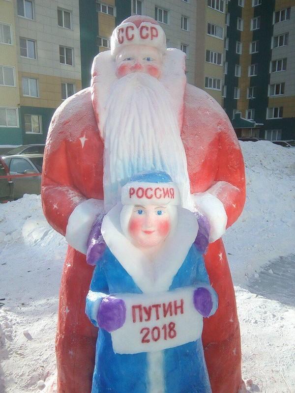 0 180e85 d44163b9 orig - Российская фотоподборка: О жизни, о мечтах, о глупости