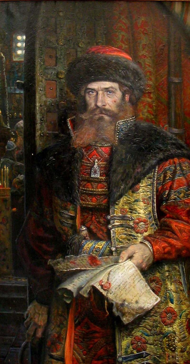 Царский Указ. Малюта Скуратов, 2006 год.