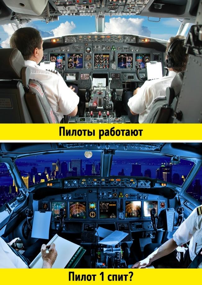 © depositphotos     Примерно 56% пилотов случайно засыпают вовремя полета, хотя лучше с