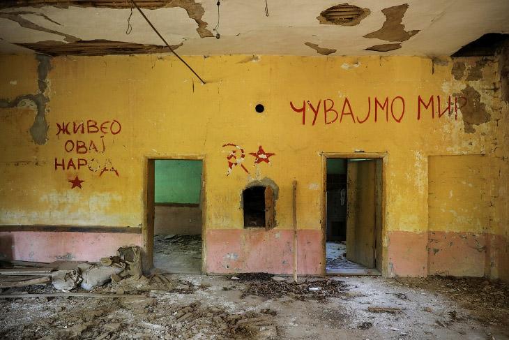 Сербские деревни-призраки (19 фото)