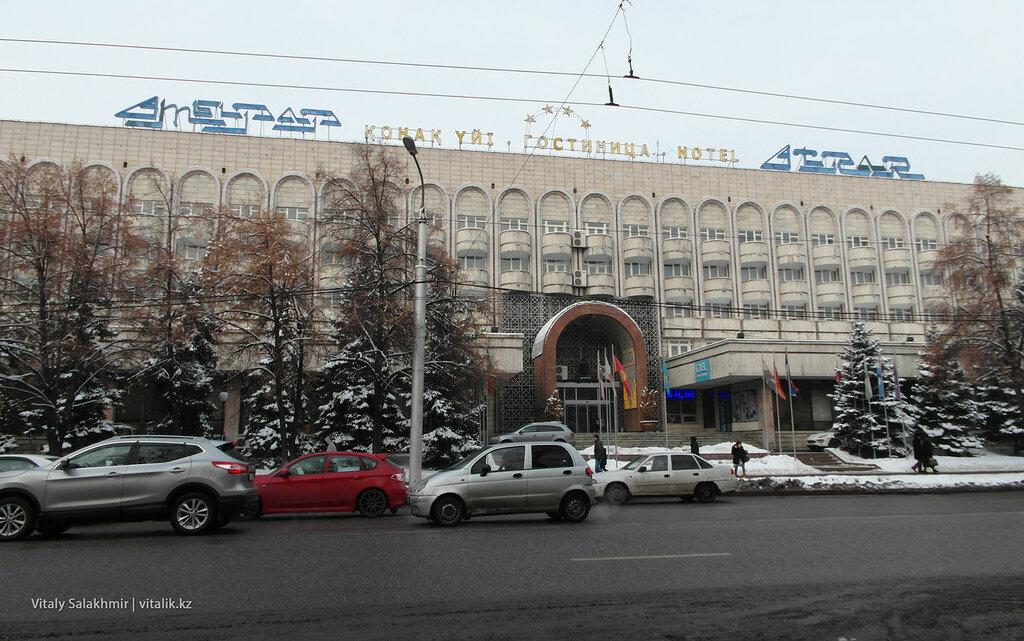 Фасад гостиницы Отырар на Гоголя.