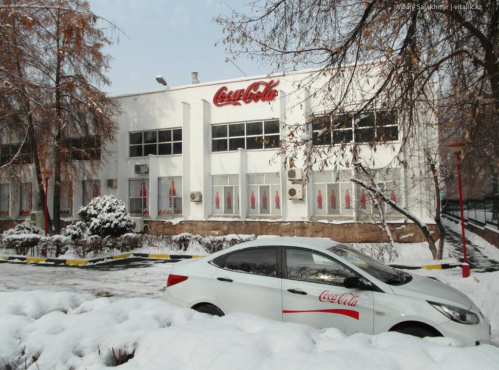 Кока-Кола Алматы, Гоголя.