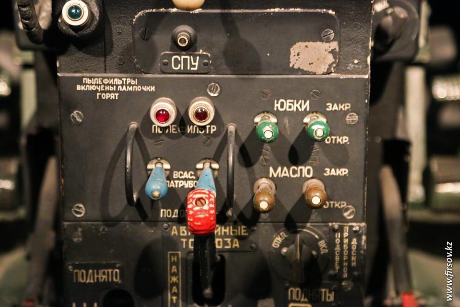 IL-14_Zurich11.JPG