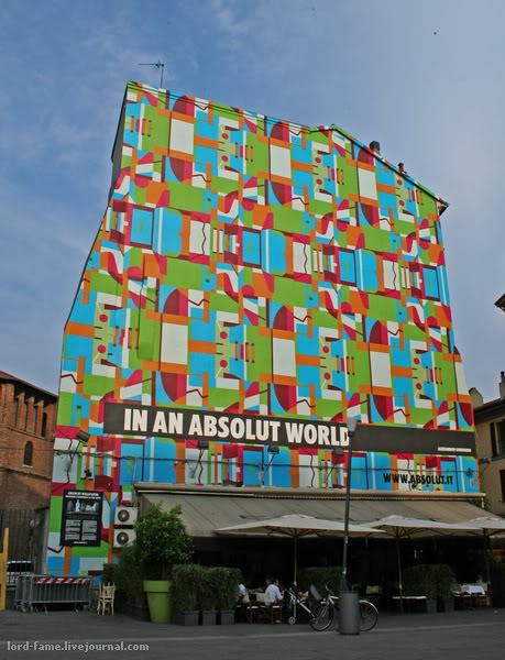 Milano36.JPG