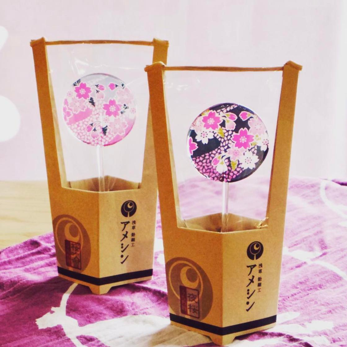 These Japanese lollipops are impressive works of art