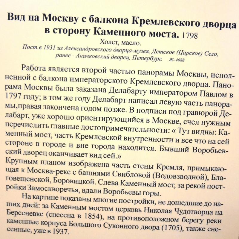 https://img-fotki.yandex.ru/get/769553/362636472.2c/0_13daac_b0b77599_orig.jpg