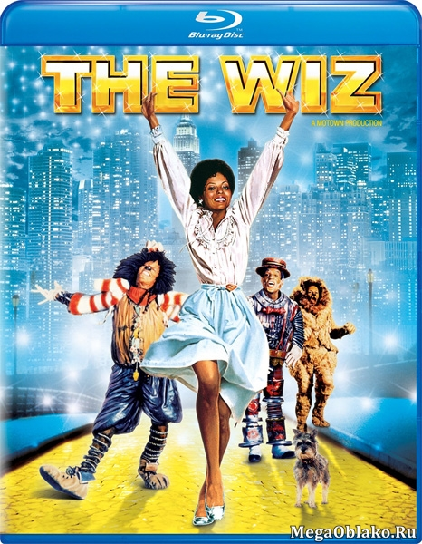 Виз / The Wiz (1978/BDRip/HDRip)
