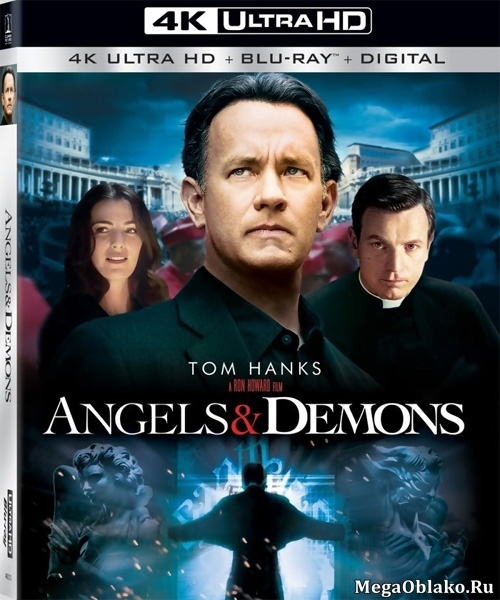 Ангелы и Демоны / Angels & Demons (2009) | UltraHD 4K 2160p