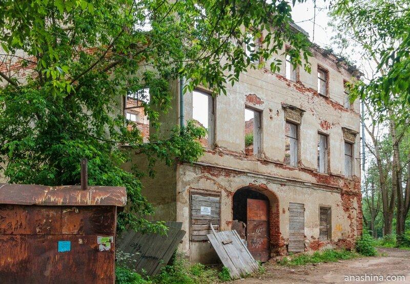 Дом Ванчакова, Вышний Волочек