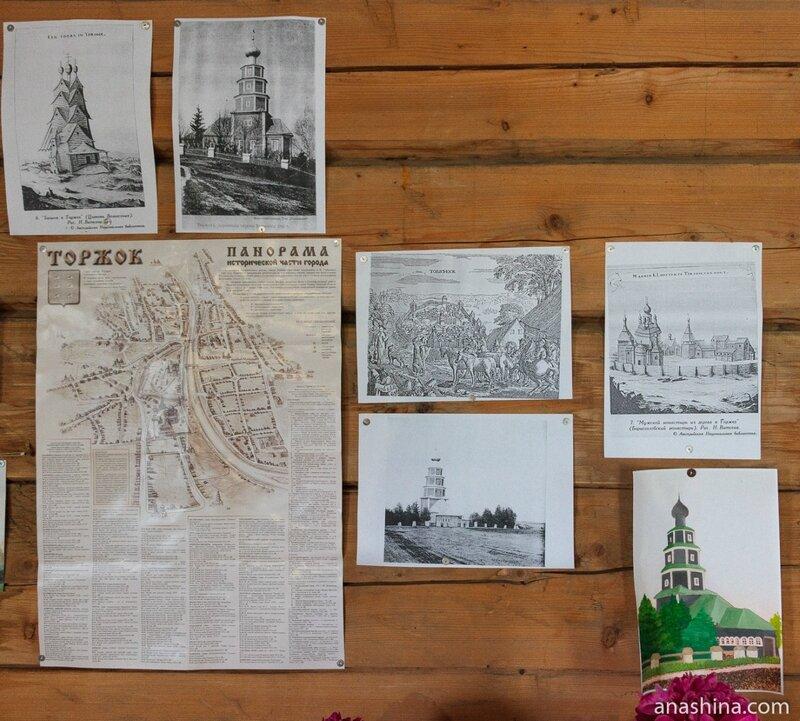 Фотографии и рисунки Торжка в прошлом