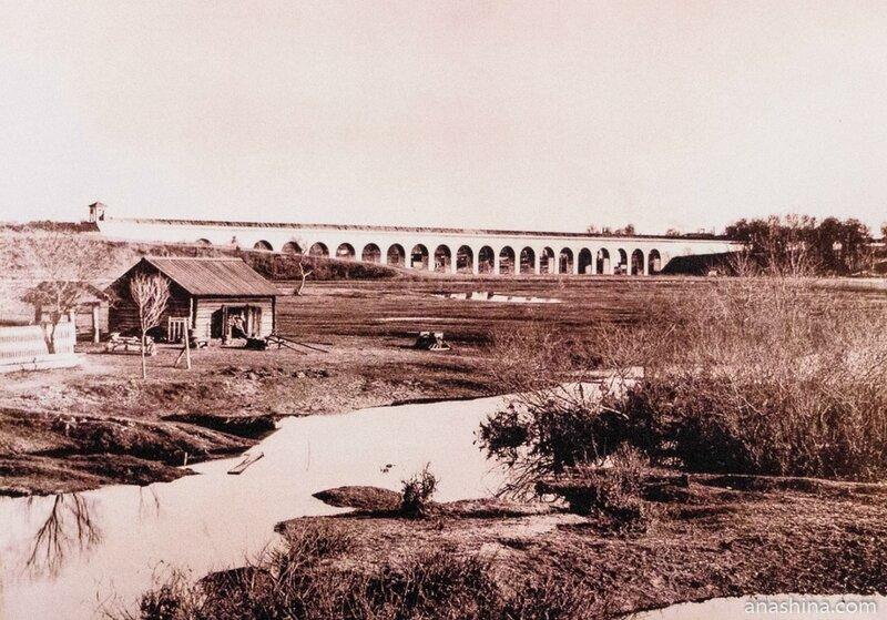 Ростокинский акведук, фото 1890 года, старое фото, Москва