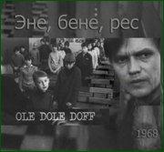 http//img-fotki.yandex.ru/get/769553/508051939.110/0_1afd76_926c4a4f_orig.jpg