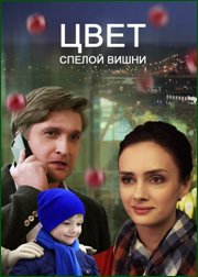 http//img-fotki.yandex.ru/get/769553/508051939.11b/0_1b0939_30aab6e4_orig.jpg