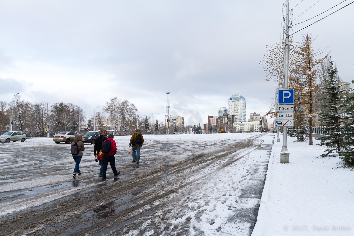 Площадь Куйбышева (Самара) фото 1