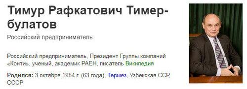 https://img-fotki.yandex.ru/get/769553/51185538.1a/0_ca5ee_5ed86513_L.jpg