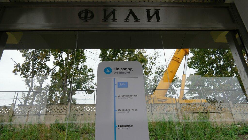 Новые, старые станции московского метро SAM_0047.JPG