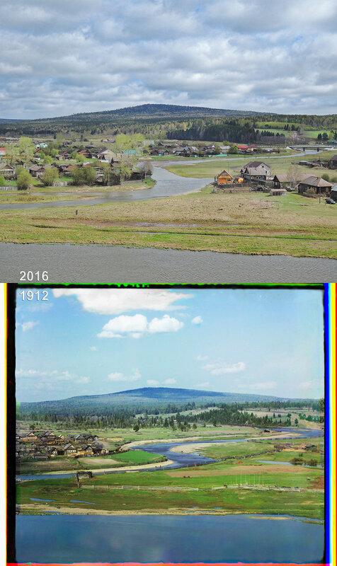 Вид на речку Дарью с камня Камешек, впадающую в р. Чусовую у дер. Заречной Утки. Вдали гора Сабик.