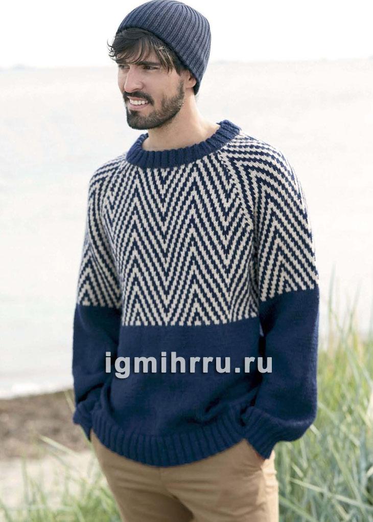 Мужской теплый пуловер с зигзагообразным узором. Вязание спицами