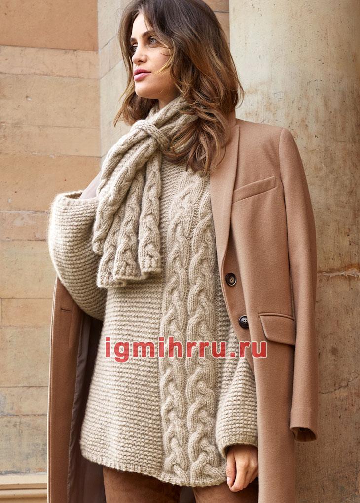 Теплый кашемировый комплект: пуловер и шарф с косами. Вязание спицами