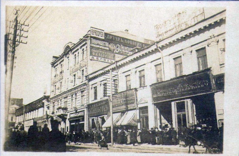 Московская улица возле Петровского переулка