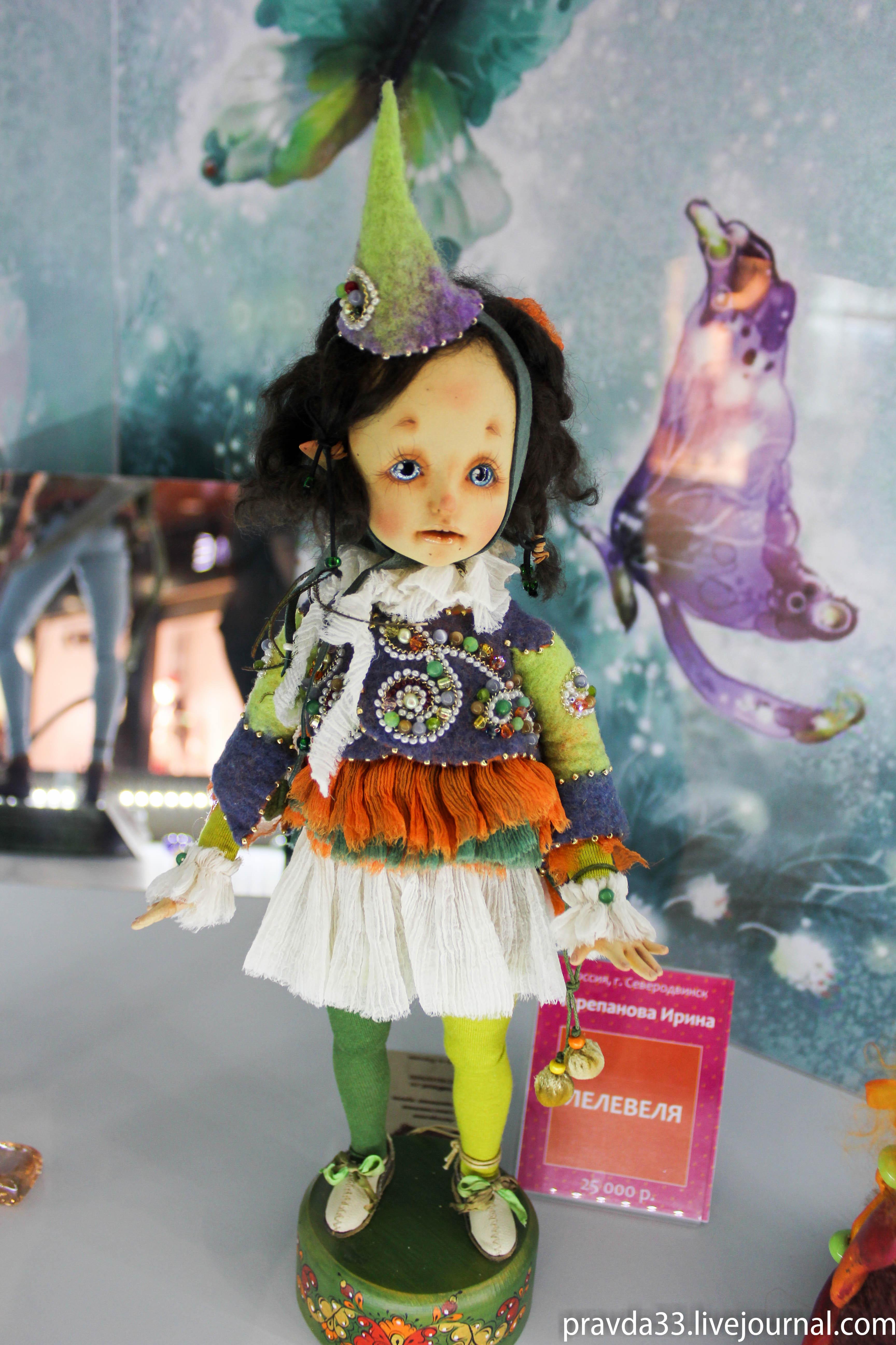 Выставка кукол в Триумфе 2017-21.jpg