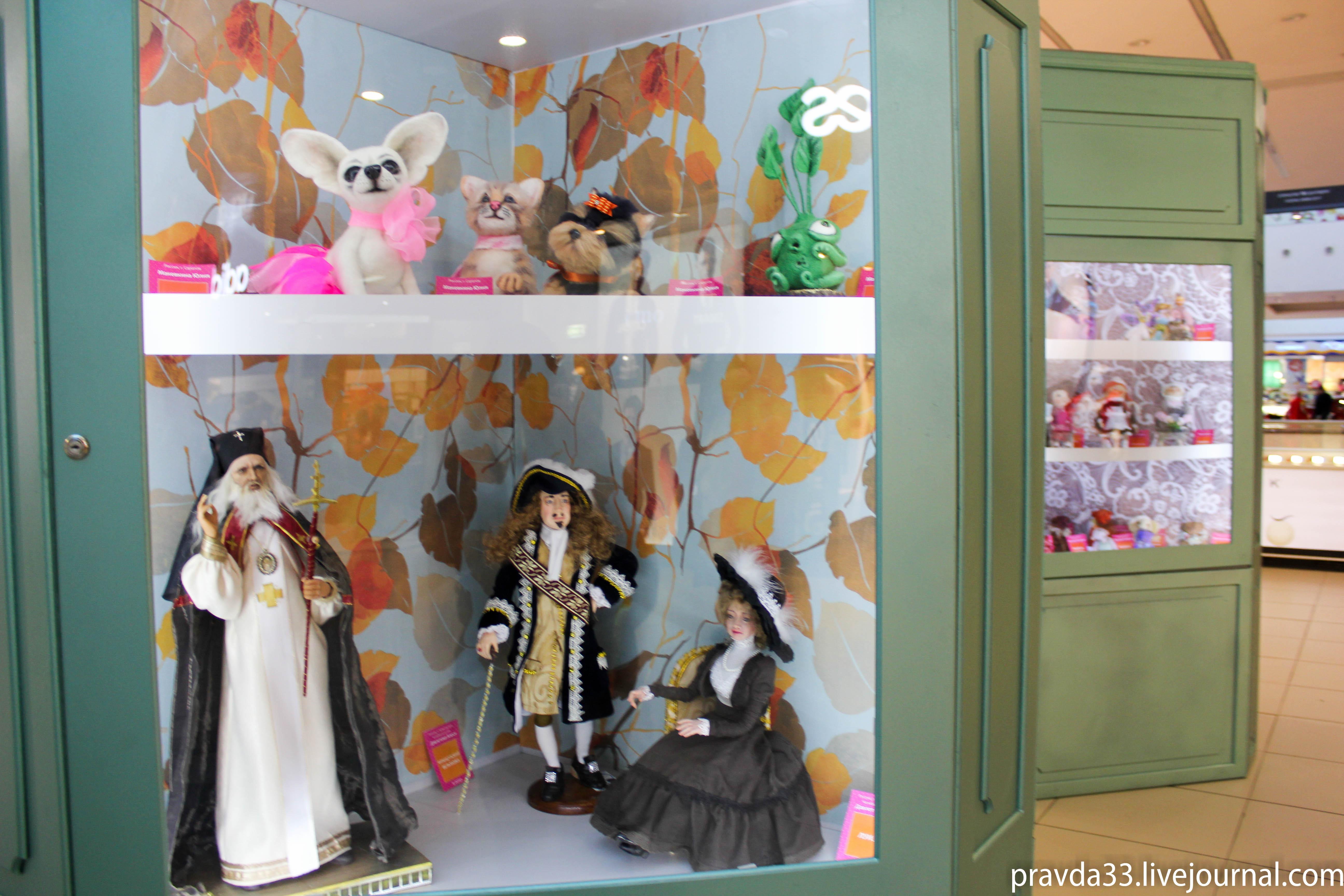 Выставка кукол в Триумфе 2017-26.jpg