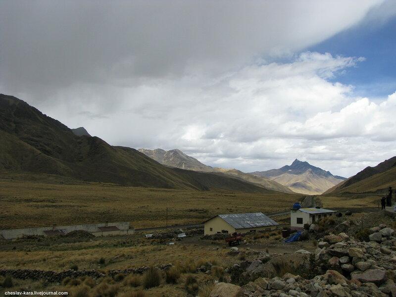 Перу - 3 - 490.jpg
